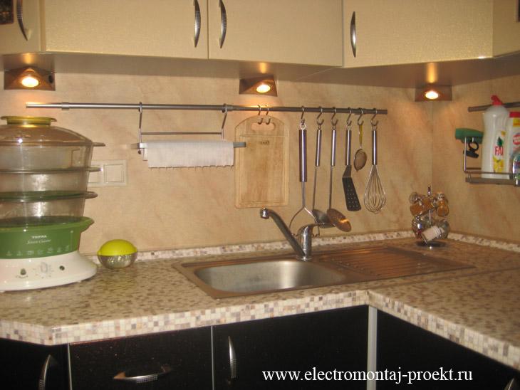 Рабочее освещение кухни как сделать