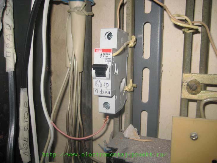 Электробезопасность ввод проводов инструктаж по электробезопасности на 1 ю группу