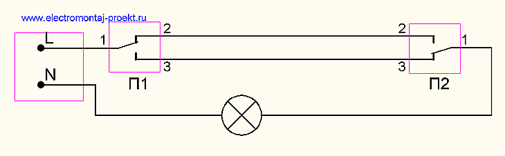 двух мест Схема управления